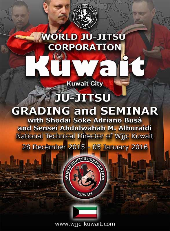KUWAIT CITY - Ju-Jitsu Grading and Seminar - 28 December 2015 - 5 January 2016