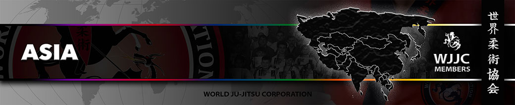 Wjjc Asia Ju Jitsu logo World Ju Jitsu Corporation