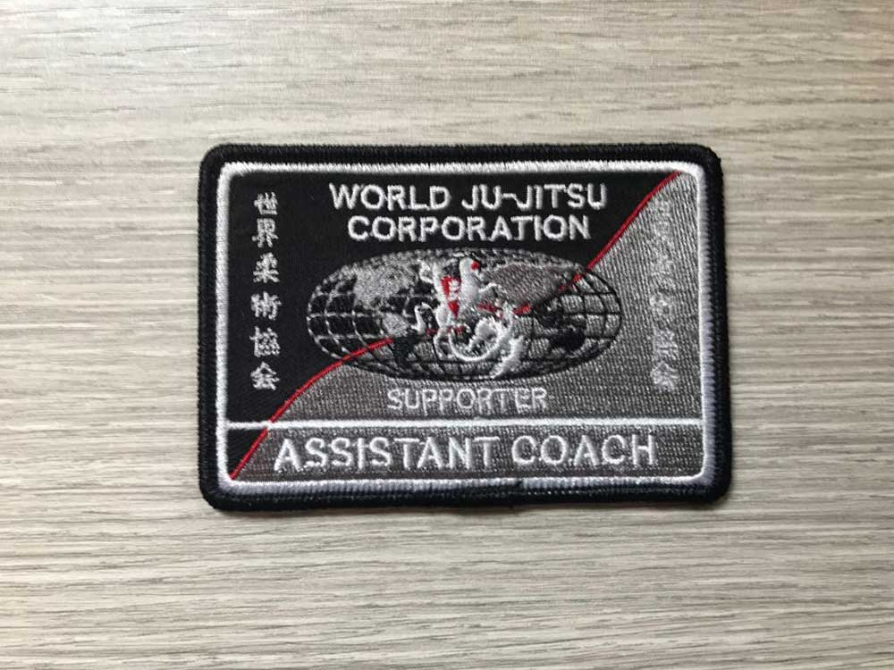Wjjc Junior Assistant Coach Badge World Ju Jitsu Corporation Wjjf