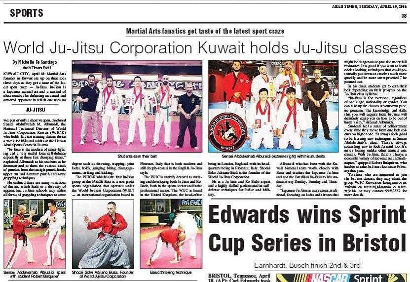 World Ju Jitsu Corporation  Kuwait wjjc classes